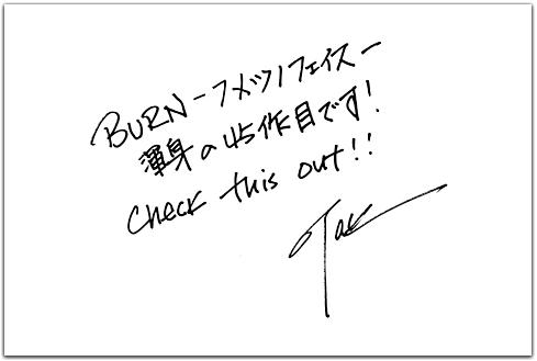 Tak's Message BURN -Fumetsu no Face-