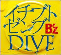 ichi-dive