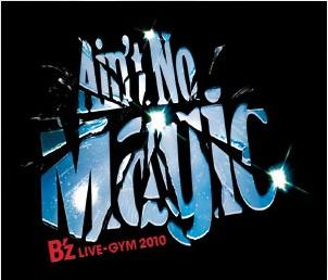 aintnomagic_logo