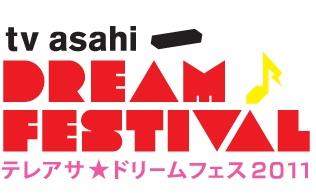 TV Asahi Dream Festival Logo