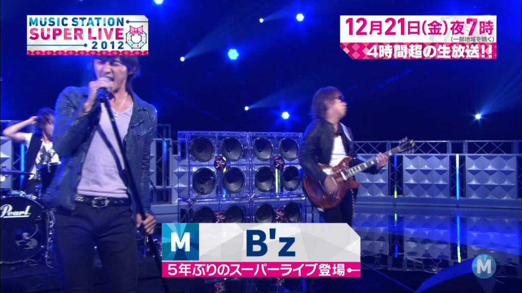 B'z at Music Station SUPER LIVE 2012