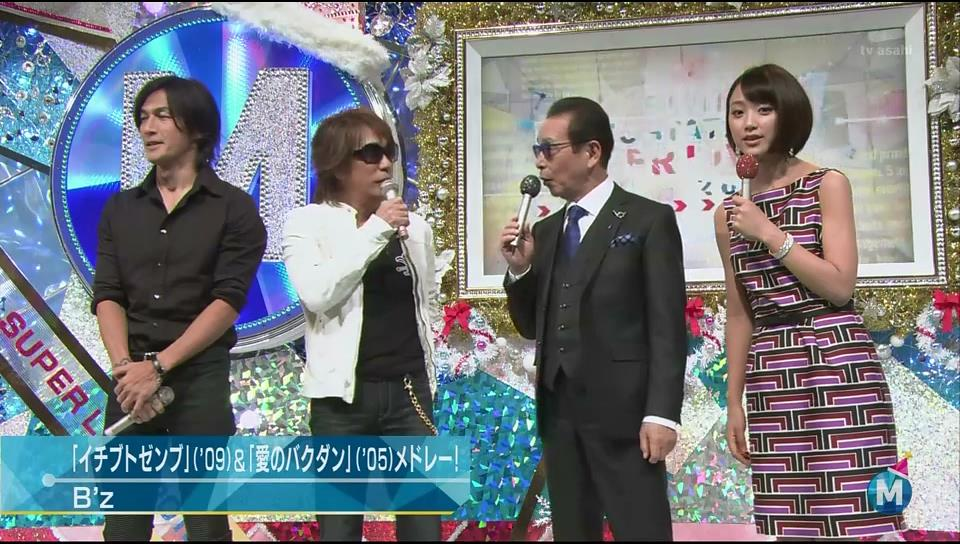 B'z Interview Music Station Super Live 2012