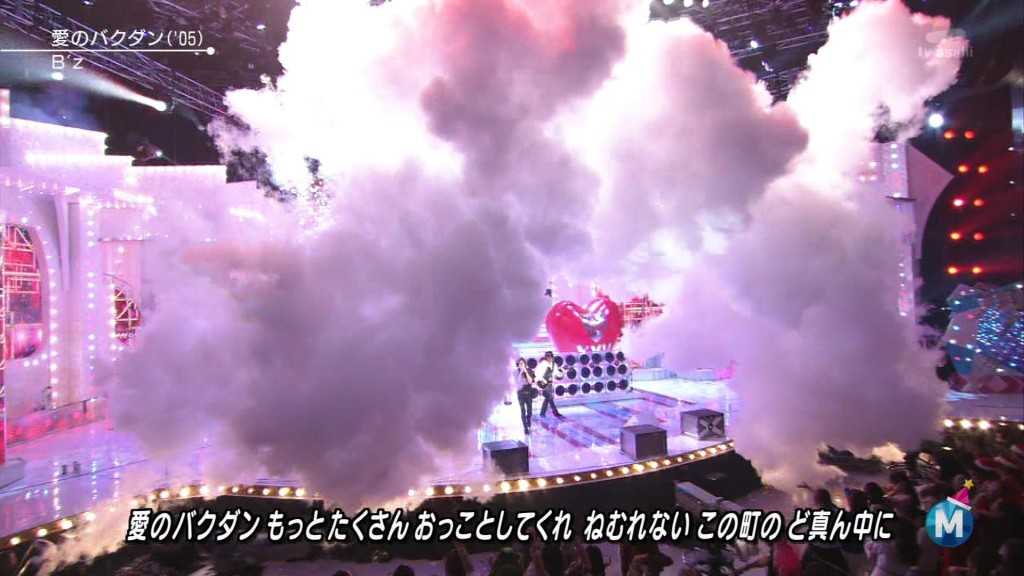 B'z during the intro to Ai no Bakudan on Music Station Super Live 2012