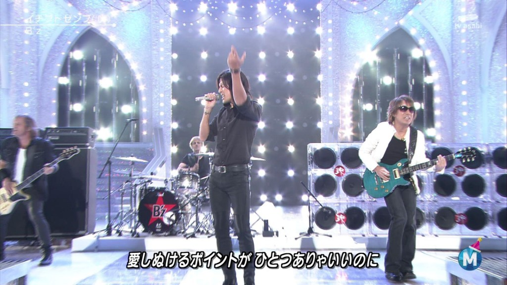 B'z during Ichibu to Zenbu at Music Station Super Live 2012