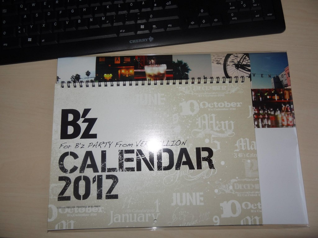 Size comparison: 2012 calendar vs. 2013 calendar
