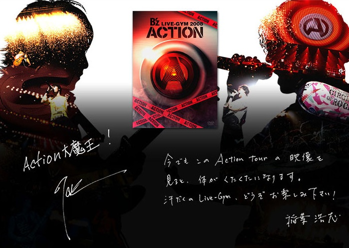 "Message from Tak and Koshi regarding B'z LIVE-GYM 2008 ""ACTION"""