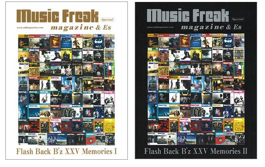 musicfreakspecial13