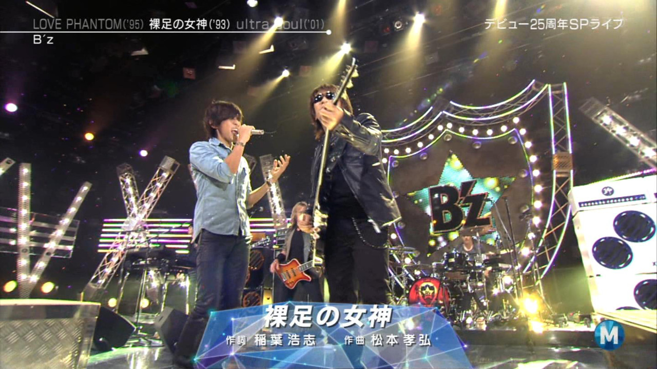 "Tak and Koshi during the intro to ""Hadashi no Megami"""