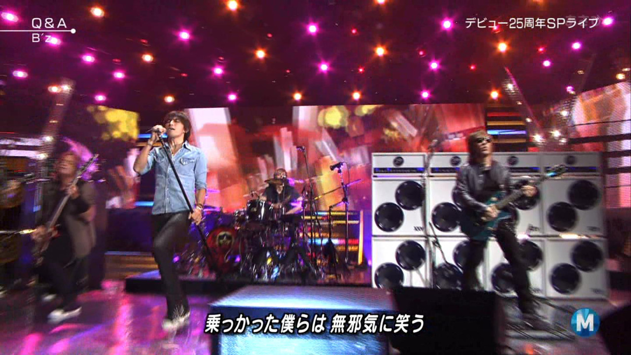 B'z performing Q&A on Music Station