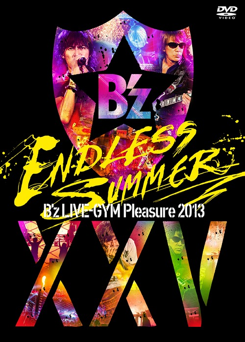 pleasure2013completedvd