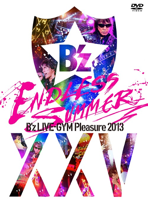 pleasure2013regulardvd