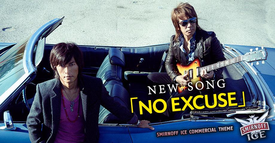 bz_no_excuse