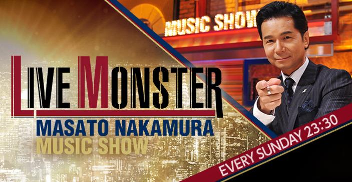 live_monster