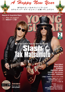 Tak Matsumoto and Slash on the cover of the February issue of「Young Guitar」