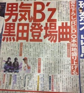 red_newspaper2