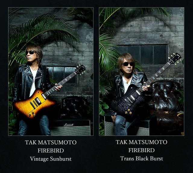 tak_firebird