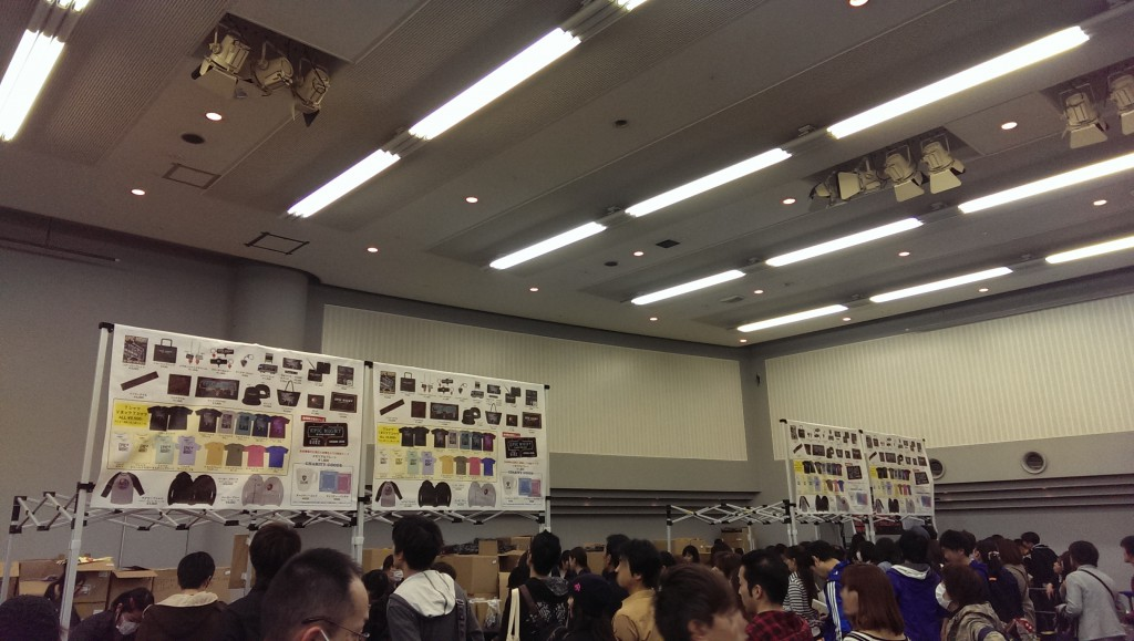 The merchandise booth was located inside