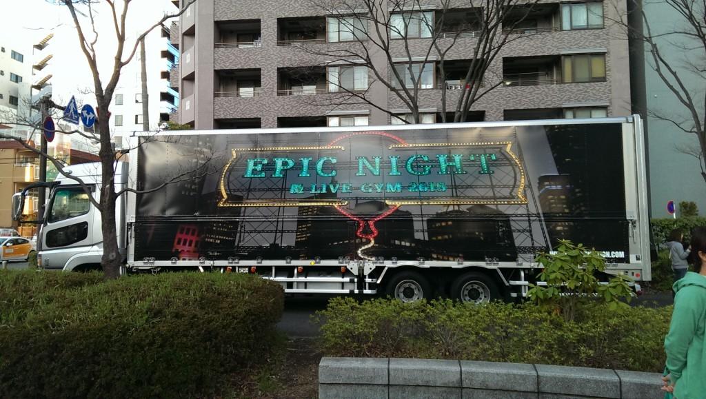 The tour truck parked outside Yokohama Arena