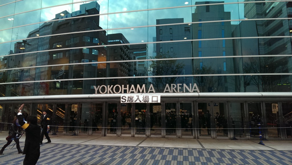 Yokohama Arena main entrance