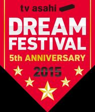 dreamfestival2015
