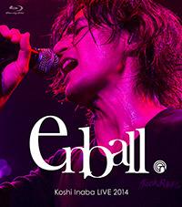 inaba_enball_bd_cover