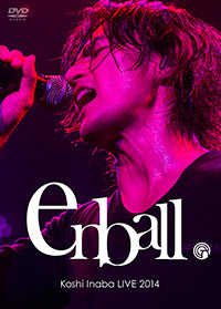 inaba_enball_dvd_cover