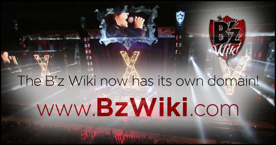 B'z Wiki new Domain