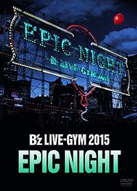 epicnight-dvd