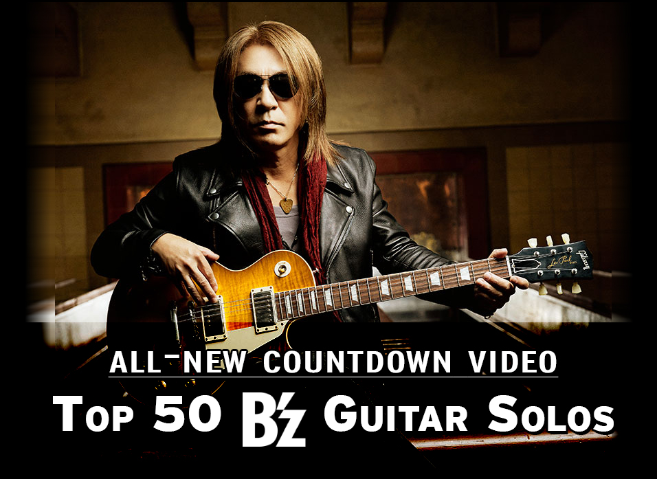 top-50-bz-guitar-solos-banner