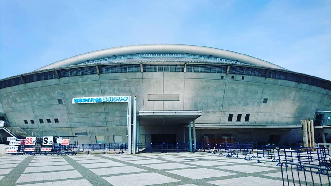 Sekisui Heim Super Arena