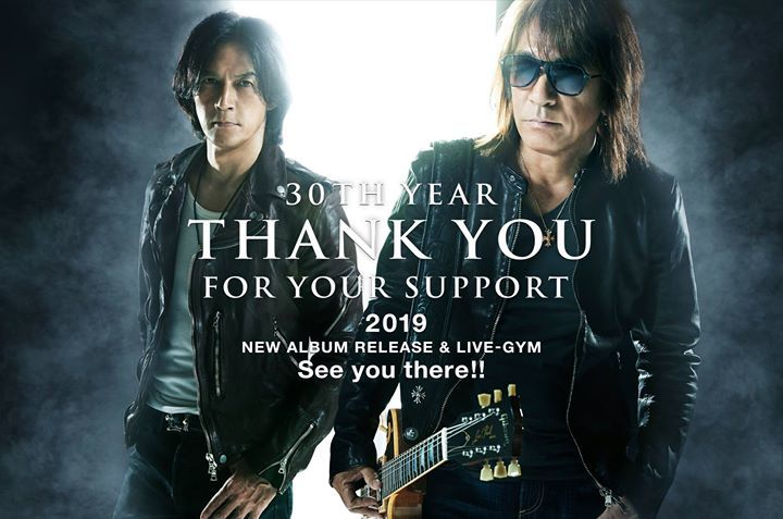 B'z 30th Year Thank You Message